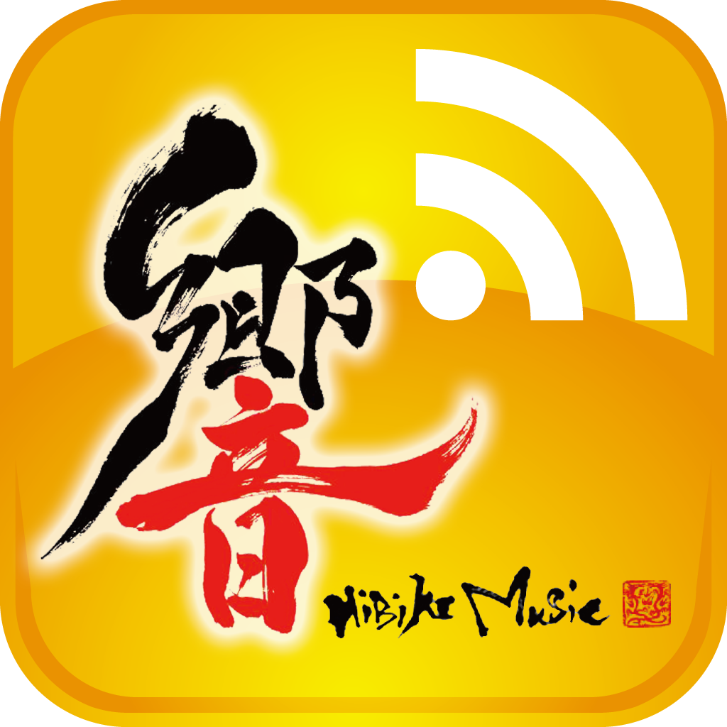 響 - HiBiKi Radio Station -